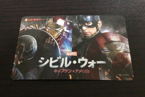 ムビチケカード