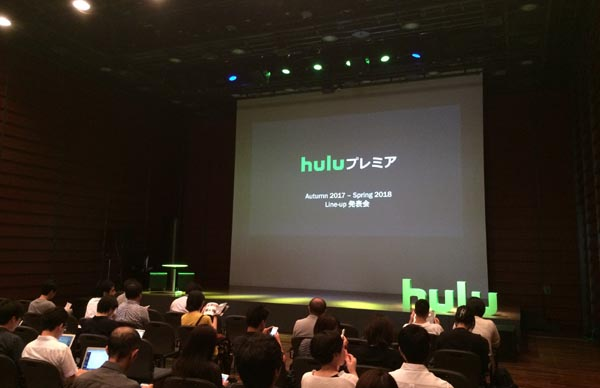 Huluプレミア新作ラインナップ発表会