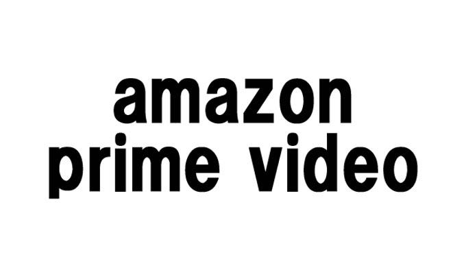 ビデオ チャンネル の 管理 プライム